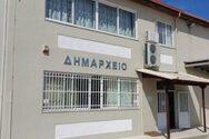 Στο Δημαρχείο των Λουσικών θα βρεθεί η Αντιδήμαρχος Πηνελόπη Παναγιωτοπούλου