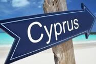 Ανοίγει ξανά τον τουρισμό της η Κύπρος