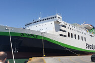 Κρήτη - Προσέκρουσε στο λιμάνι του Ρεθύμνου το πλοίο «Olympus»