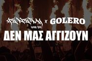 Gang Run με Ainigma και Golero σε ένα νέο τραγούδι (video)
