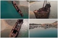 Η παραλία στο Γύθειο με το εντυπωσιακό ναυάγιο από ψηλά (video)