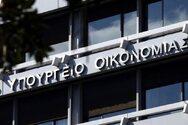 ΦΠΑ: Παρατείνονται μέχρι το τέλος του 2020 οι μειωμένοι συντελεστές για τα 5 νησιά του Αιγαίου