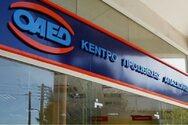 ΟΑΕΔ: Ξεκινάει αύριο η καταβολή της δίμηνης παράτασης των επιδομάτων ανεργίας που έληξαν τον Μάιο