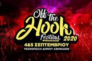Off The Hook Festival 2020 στην Τεχνόπολη