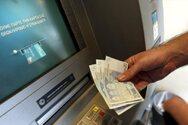 Αποζημίωση ειδικού σκοπού: Σήμερα πληρώνονται τα 534 ευρώ σε 7.550 δικαιούχους