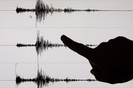 Σεισμός 4,4 νότια της Κάσου