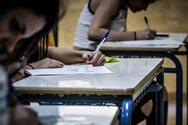 Πανελλαδικές: Την Τετάρτη ξεκινούν οι εξετάσεις για τα ειδικά μαθήματα