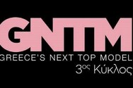 GNTM - Τι είναι το ID Catwalk που θα δούμε φέτος;