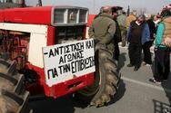 Αχαΐα: Βγαίνουν στον δρόμο οι αγρότες - Συγκεντρώσεις σε ΕΛΓΑ και Περιφέρεια
