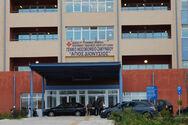Διαμαρτυρίες από τους εργαζομένους στο νοσοκομείο Ζακύνθου
