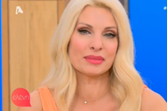 Ελένη Μενεγάκη - Τι τηλεθέαση σημείωσε στην τελευταία εκπομπή