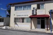 Συνεδριάζει η Οικονομική Επιτροπή του Δήμου Δυτικής Αχαΐας