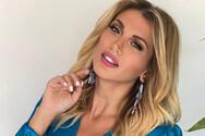 Η έκπληξη της Κωνσταντίνας Σπυροπούλου στον Νίκο Μουτσινά (video)