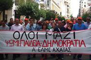Πάτρα: Καθηγητές και δάσκαλοι «υποδέχονται» την υπουργό Νίκη Κεραμέως