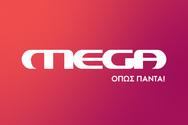Δύο κορυφαίες ξένες σειρές έρχονται στο Mega
