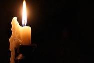 Πάτρα: Έφυγε από τη ζωή ο συνταξιούχος αξιωματικός της ΕΛ.ΑΣ. Παναγιώτης Ανδρουτσόπουλος