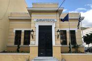 Ο Δήμος Ναυπακτίας στοχεύει να έχει την εικόνα που δικαιούται