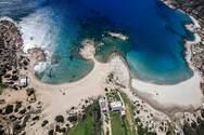 Η Ίος στη λίστα με τα 100 εντυπωσιακότερα νησιά του κόσμου (video)