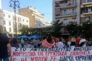 Πάτρα - Δάσκαλοι και Νηπιαγωγοί στο συλλαλητήριο κατά του νομοσχεδίου για τις διαδηλώσεις