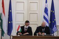 Υπεγράφη το μνημόνιο συνεργασίας για τον τουρισμό μεταξύ Ελλάδας - Ουγγαρίας