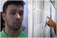 Από την Ηλεία μια από τις πρωτιές των φετινών Πανελλαδικών εξετάσεων (video)