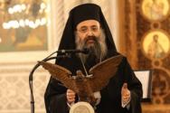 Πάτρα: O Μητροπολίτης Χρυσόστομος εκφράζει τη θλίψη του για την Αγία Σοφία