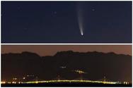 Ο κομήτης C/2020 F3