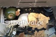 Εξουδετερώθηκε βόμβα σε ΑΤΜ στη Χαλκιδική