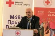 Στην Πάτρα ο πρόεδρος του Ερυθρού Σταυρού Dr. Αντώνης Αυγερινός