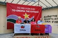 ΣΥΡΙΖΑ Αχαΐας: Με επιτυχία η ανοιχτή πολιτική εκδήλωση για την ανάλυση του προγράμματος