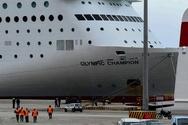Πάτρα: 93 ακόμα δείγματα από το νέο λιμάνι βγήκαν αρνητικά στον κορωνοϊό
