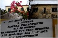 Πρέβεζα, η αισιόδοξη πόλη του Καρυωτάκη - Ντοκιμαντέρ από τον Τεύκρο (video)
