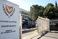 Ρουμανία: Νεκρός βρέθηκε στο σπίτι του ο πρέσβης της Κύπρου