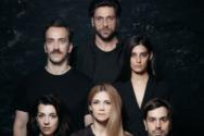 Διαγωνισμός: Το patrasevents.gr σας στέλνει στην θεατρική παράσταση