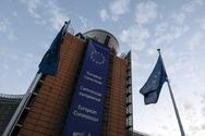 Ολλανδία και Αυστρία υποβαθμίζουν τις πιθανότητες για συμφωνία στο Ταμείο Ανάκαμψης