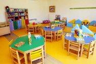 ΕΕΤΑΑ: Ξεκινούν οι ηλεκτρονικές αιτήσεις για τους παιδικούς σταθμούς