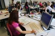 Πάνω από 5.300 οι προσλήψεις στο Δημόσιο το 2021
