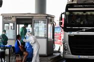Λιμάνι Πάτρας: 5.866 μοριακοί έλεγχοι στο σύνολο για τον κορωνοϊό - 847τεστ σε 24 ώρες