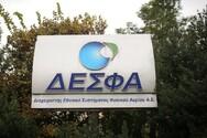ΔΕΣΦΑ: Αύξηση κατανάλωσης φυσικού αερίου και εξαγωγές προς Βουλγαρία