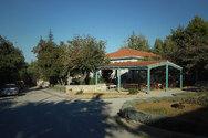 Πάτρα: Διακόπτεται η λειτουργία του Θεραπευτικού Κέντρου