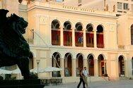 Πάτρα - Θα ξεκινήσουν παρεμβάσεις αποκατάστασης του θεάτρου Απόλλων