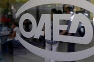 ΟΑΕΔ: 86.000 νέες θέσεις εργασίας μέχρι τον Δεκέμβριο
