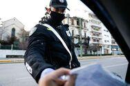 Πάτρα - Κορωνοϊός: Ξεκίνησαν οι έλεγχοι για τη χρήση της μάσκας