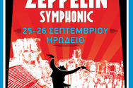 Led Zeppelin Symphonic στο Ηρώδειο