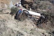 Χαλανδρίτσα: Συναγερμός στην Πυροσβεστική για αυτοκίνητο που έπεσε σε γκρεμό