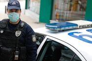 Πάτρα: «Βροχή» οι καταγγελίες στην αστυνομία για τη μη τήρηση των μέτρων του κορωνοϊού