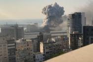 Η στιγμή της φονικής έκρηξης στην Βηρυτό σε slow motion (video)