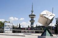 Ακύρωση ΔΕΘ - Πόσα εκατομμύρια ευρώ αναμένεται να χάσει η Θεσσαλονίκη
