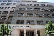 Δημοσιεύθηκε η προκήρυξη για 1.209 μόνιμες προσλήψεις σε φορείς του υπουργείου Υγείας