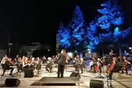 Πραγματοποιήθηκε με επιτυχία στα Καλάβρυτα η συναυλία«Πέτα Ψυχή»